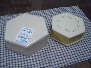 Dsc03658
